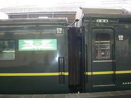 トワイライトエクスプレス スロネ25-503と3号車
